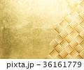 金箔 背景素材 和柄のイラスト 36161779