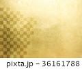 金箔 背景素材 和柄のイラスト 36161788