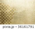 金箔 背景素材 和柄のイラスト 36161791