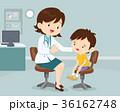 男の子 男児 医師のイラスト 36162748