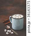 マシュマロ ドリンク 飲み物の写真 36163375