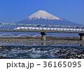 富士山 川 新幹線の写真 36165095