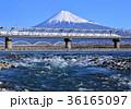 富士山 川 新幹線の写真 36165097