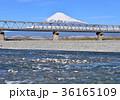 富士山 川 新幹線の写真 36165109