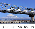 風景 富士山 新幹線の写真 36165115