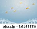 クリスマスのイメージ背景画像|水色 雪の結晶の天の川と樹氷とトナカイ|Christmas image 36166550