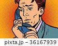 ビジネスマン 人 男のイラスト 36167939