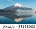 富士山 逆さ富士 青空の写真 36168088