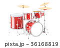 Drum kit, 3D rendering 36168819