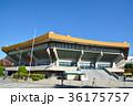 日本武道館 36175757