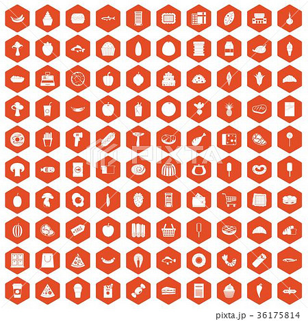100 food shopping icons hexagon orange 36175814