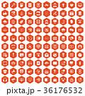 六角 100 100のイラスト 36176532