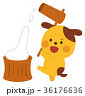餅つきする犬 36176636