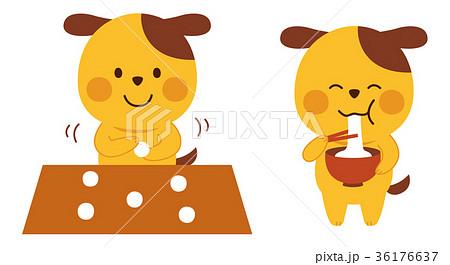 お餅を食べる犬 36176637