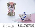 亥 猪 正月飾りの写真 36176735