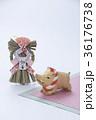 亥 猪 正月飾りの写真 36176738
