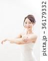 女性 スキンケア ビューティの写真 36179332