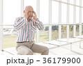 シニア 頭痛 36179900