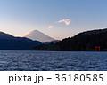 富士山 芦ノ湖 夕景の写真 36180585
