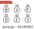 ドル ポンド エンのイラスト 36180982