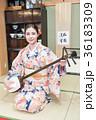 インバウンドツーリスト 文化体験 三味線 36183309