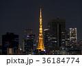 東京 ビル 高層ビルの写真 36184774