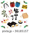 節分 イラスト セット 恵方巻き 豆まき 36185157