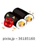 節分 恵方巻き 巻き寿司のイラスト 36185160