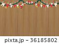 グリーティング カード 葉書のイラスト 36185802