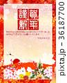 戌 年賀状 謹賀新年のイラスト 36187700