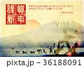 戌 富士山 年賀状のイラスト 36188091