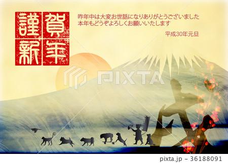 戌 年賀状 富士山 背景  36188091