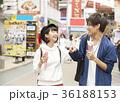 人物 男女 カップルの写真 36188153