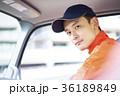 男性 トラック 運転の写真 36189849