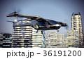 Flying Taxy Drone Going Through the City. 3d 36191200