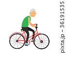 老人 シニア 年上のイラスト 36191535