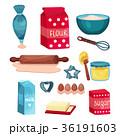 ベクトル 食材 料理のイラスト 36191603