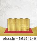 和 金屏風 屏風のイラスト 36194149