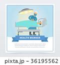 メディカル 医療 外科医のイラスト 36195562