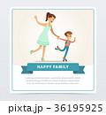 幸せ 楽しい 嬉しいのイラスト 36195925