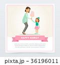 おかあさん お母さん 母のイラスト 36196011