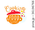 鍋 食 料理のイラスト 36196766