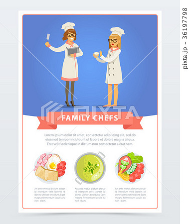 poster with young professional chef and assistantのイラスト素材