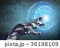 サイバー 立体 3Dのイラスト 36198109