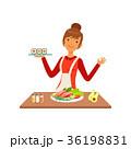 クッキング 料理 調理のイラスト 36198831