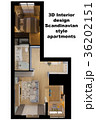 3d illustration of the interior design of an 36202151