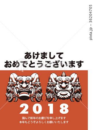 2018年賀状テンプレート_狛犬フォトフレーム_あけおめ_日本語添え書き付き