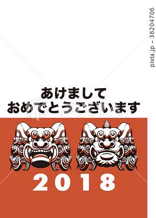 2018年賀状テンプレート_狛犬フォトフレーム_あけおめ_添え書きスペース空き