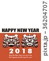 年賀状 狛犬 ベクターのイラスト 36204707