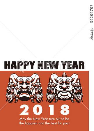 2018年賀状テンプレート_狛犬フォトフレーム_HNY_英語添え書き付き